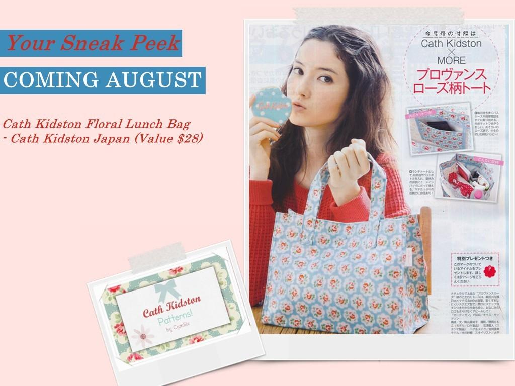 August 2014 Q Box