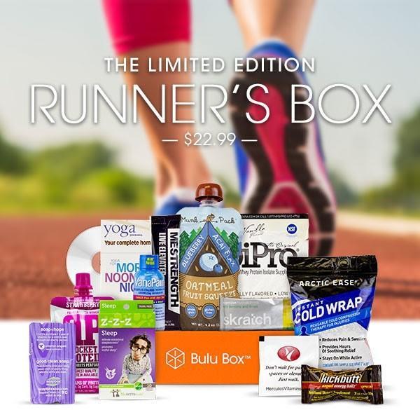 Bulu Box Runner's Box