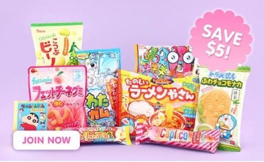 Japan Candy Box July 2017 Spoiler + Coupon Code