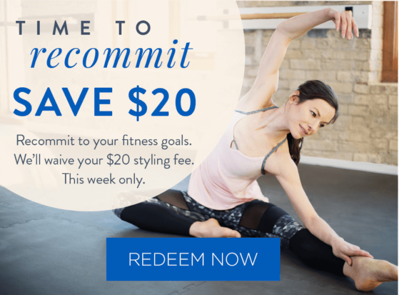 Wantable Fitness Edit – $20 Styling Fee is Free!