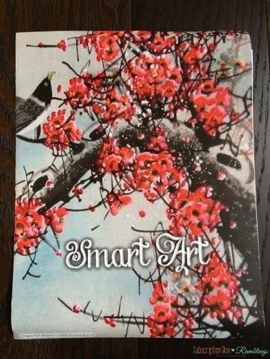 Smart Art Review February 2017