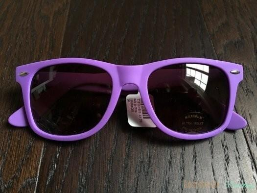 """That Daily Deal """"That Daily Deal – 8-Pack of Sunglasses"""" ReviewThat Daily Deal """"That Daily Deal – 8-Pack of Sunglasses"""" Review"""
