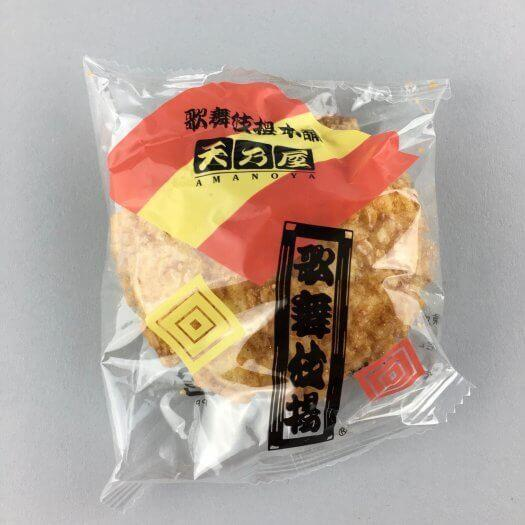 Freedom Japanese Market Review - April 2017