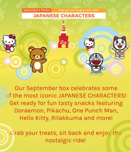 TokyoTreat September 2017 Spoiler #1 + Coupon Code