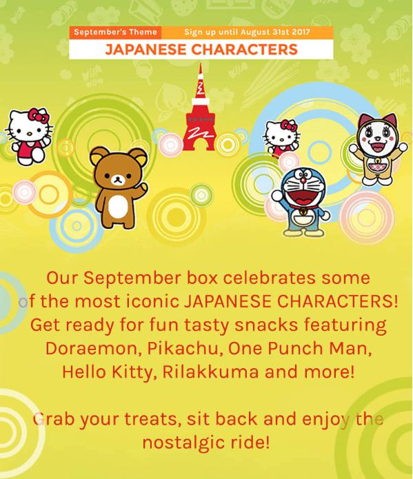 TokyoTreat September 2017 Spoiler #3 + Coupon Code