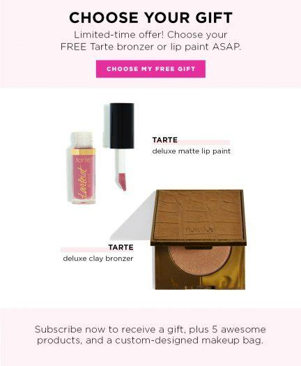 ipsy – FREE Gift With New Subscription