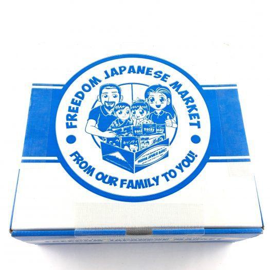 Freedom Japanese Market Review - November 2017
