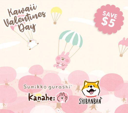 Kawaii Box February 2018 Sneak Peek + $5 Coupon Code
