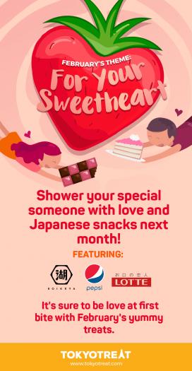 TokyoTreat February 2018 Spoiler #4 + Coupon Code
