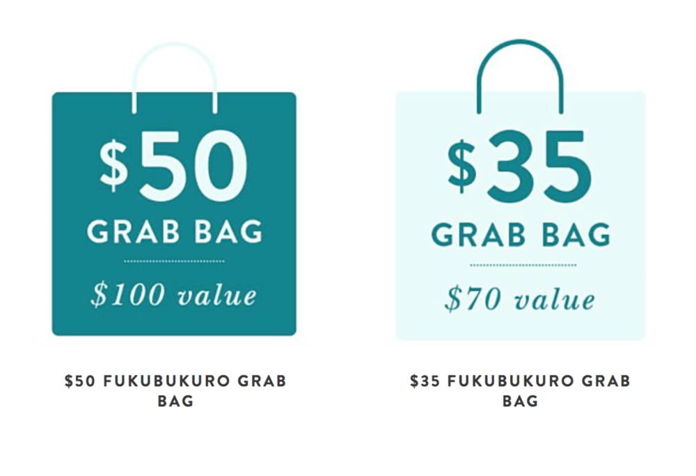 Sugarfina Fukubukuro Grab Bags!