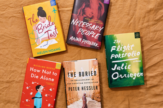 Book of the Month May 2019 Reveal + Selection Time + Coupon Code