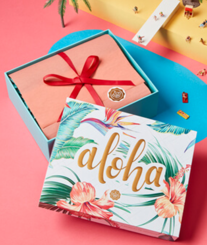 July 2020 GLOSSYBOX – On Sale Now + Coupon Code!