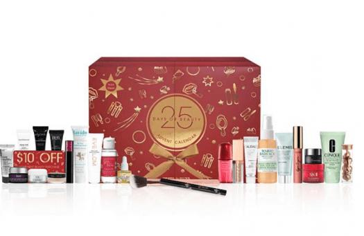 Macy's Beauty 25-Pc. Advent Calendar Set – On Sale Now!