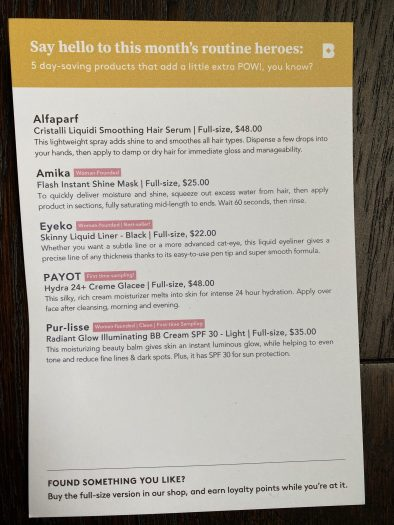 Birchbox Review + Coupon Code - March 2021