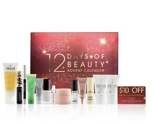 Macy's 12 Days Of Beauty Advent Calendar