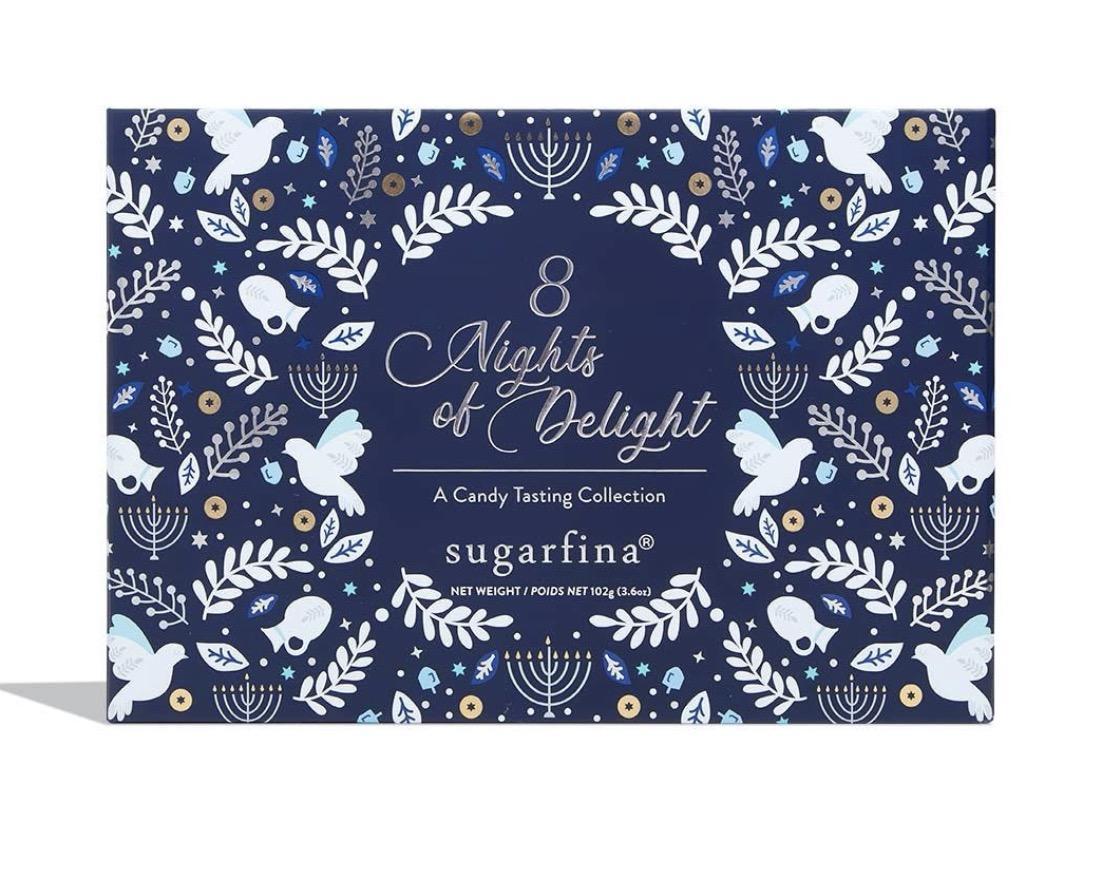 2021 Sugarfina 8 Nights of Lights Hanukkah Candy Gift Set